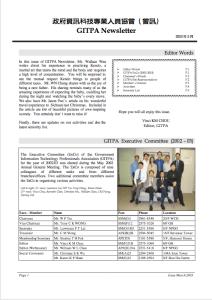 newsletter0203