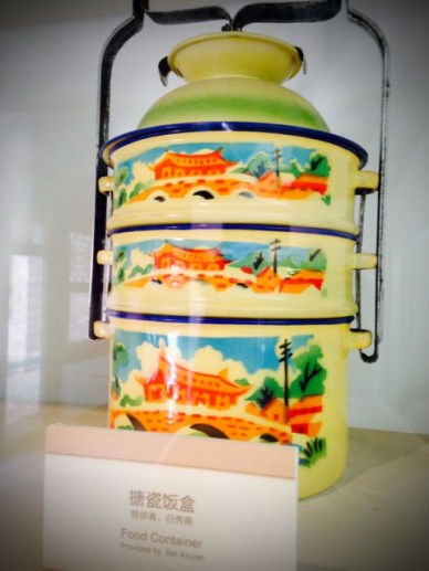 Enamel food container
