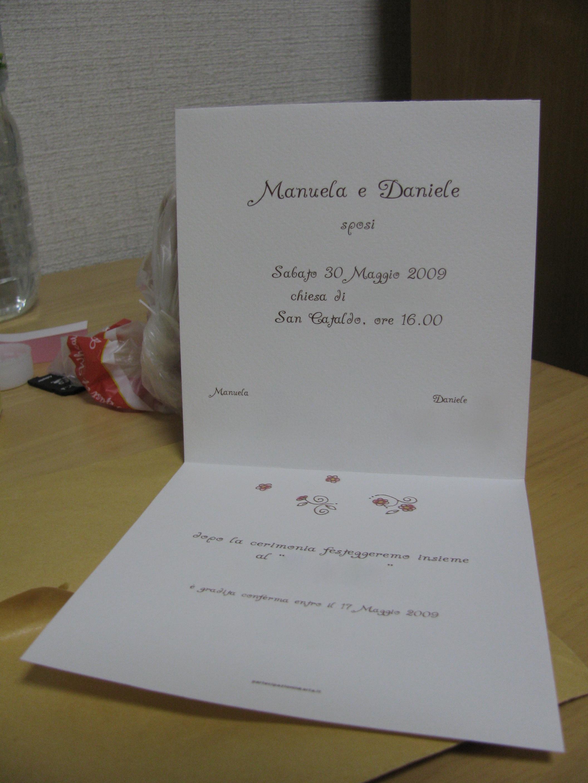 Partecipazione per il matrimonio di Manu e Dani!