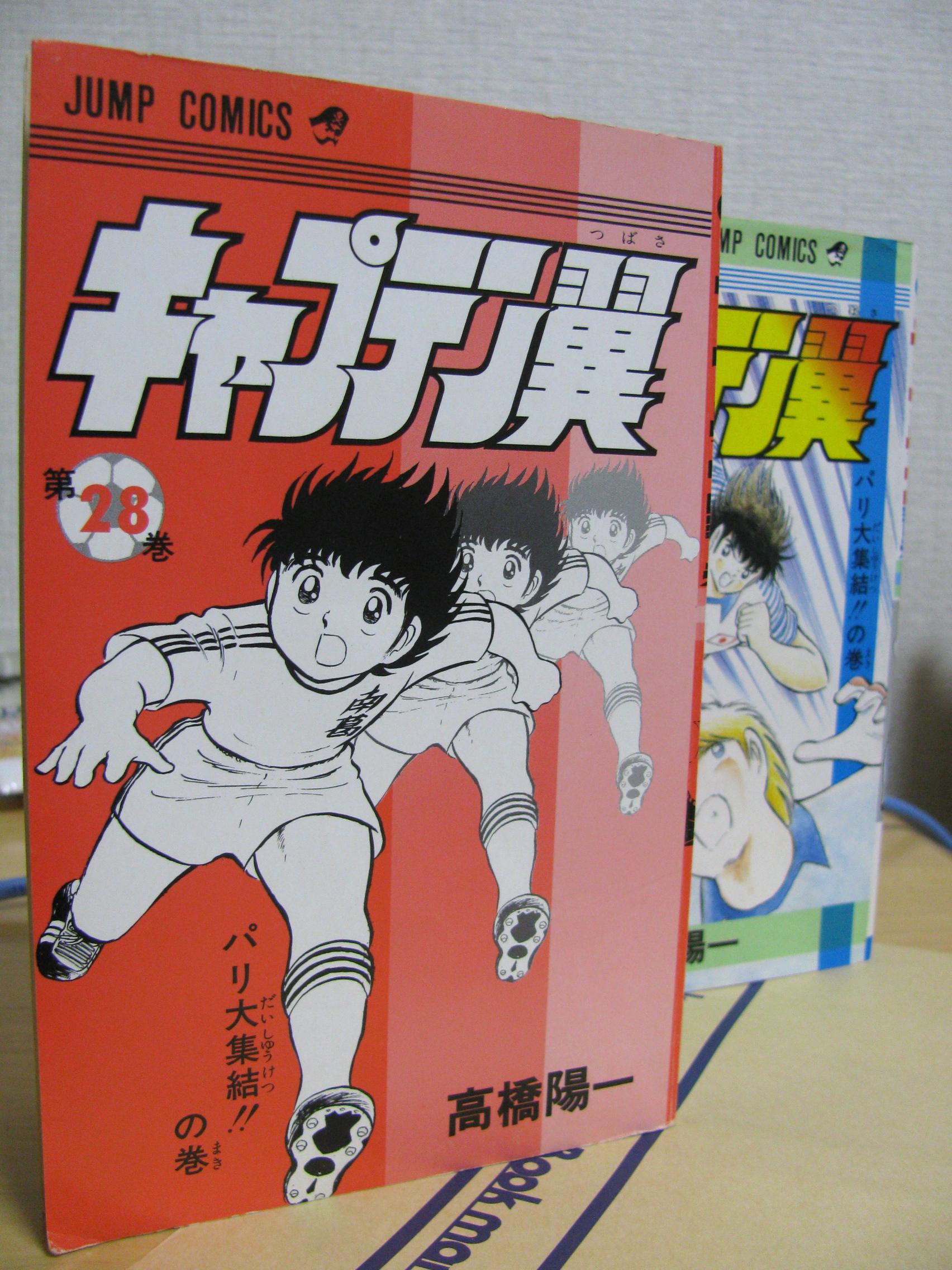La copertina interna originale, e sullo sfondo la cover a colori