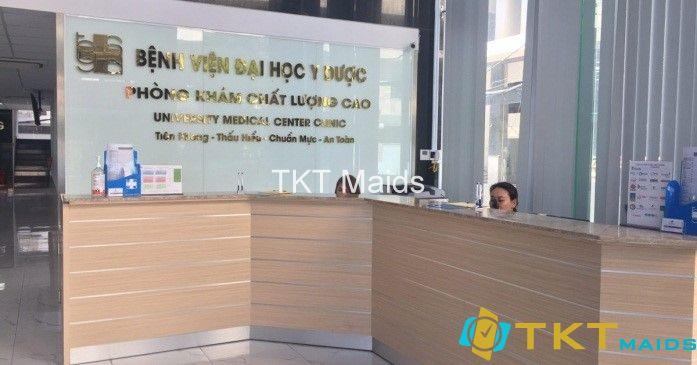 Quầy đăng kí tự động và phát thẻ khám bệnh, Bệnh viện Đại học Y dược TP.HCM