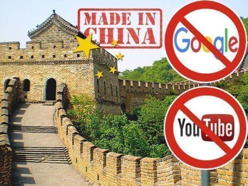 YOUTUBE EXISTE EN CHINA Y GOOGLE