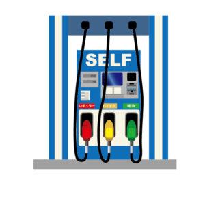 ガソリンスタンドセルフ式は怖い!?初めてでも安全に給油するコツとは!?