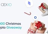 CEX.IO $2000 Christmas Crypto Giveaway