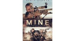 Win Mine on DVD – HeyUGuys E:24/04