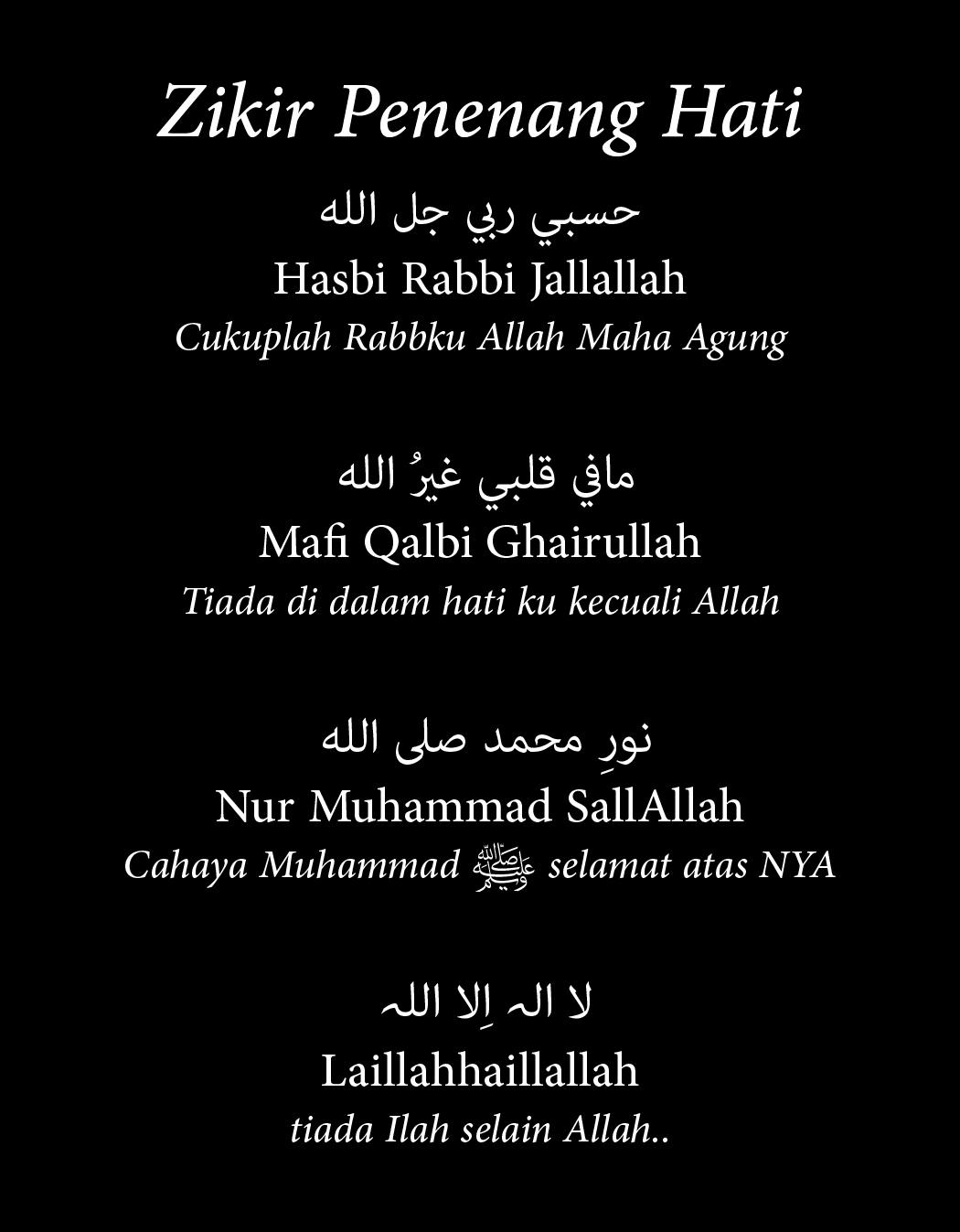 Ma Fi Qalbi Ghairullah : qalbi, ghairullah, Zikir, Hasbi, Rabbi, Jallallah, Givelasopa