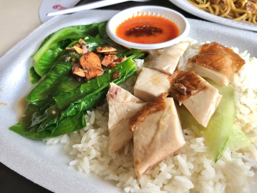 Chicken Rice (2.5)