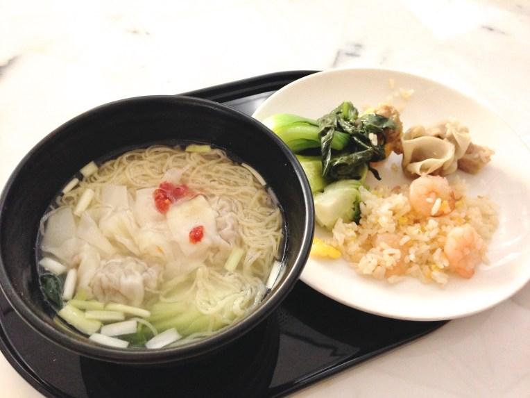 Wonton Noodle Soup (1.0)
