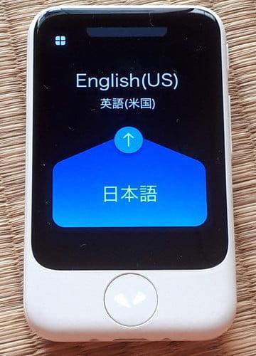 AI翻訳_日本語から英語