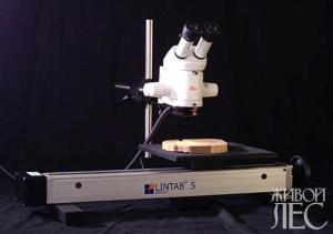 """Линтаб (LINTAB) - прибор для """"чтения"""" дендрохронологической информации"""