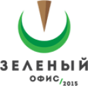 green-office-logo-2015