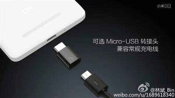 Xiaomi Mi 4c USB Type-C