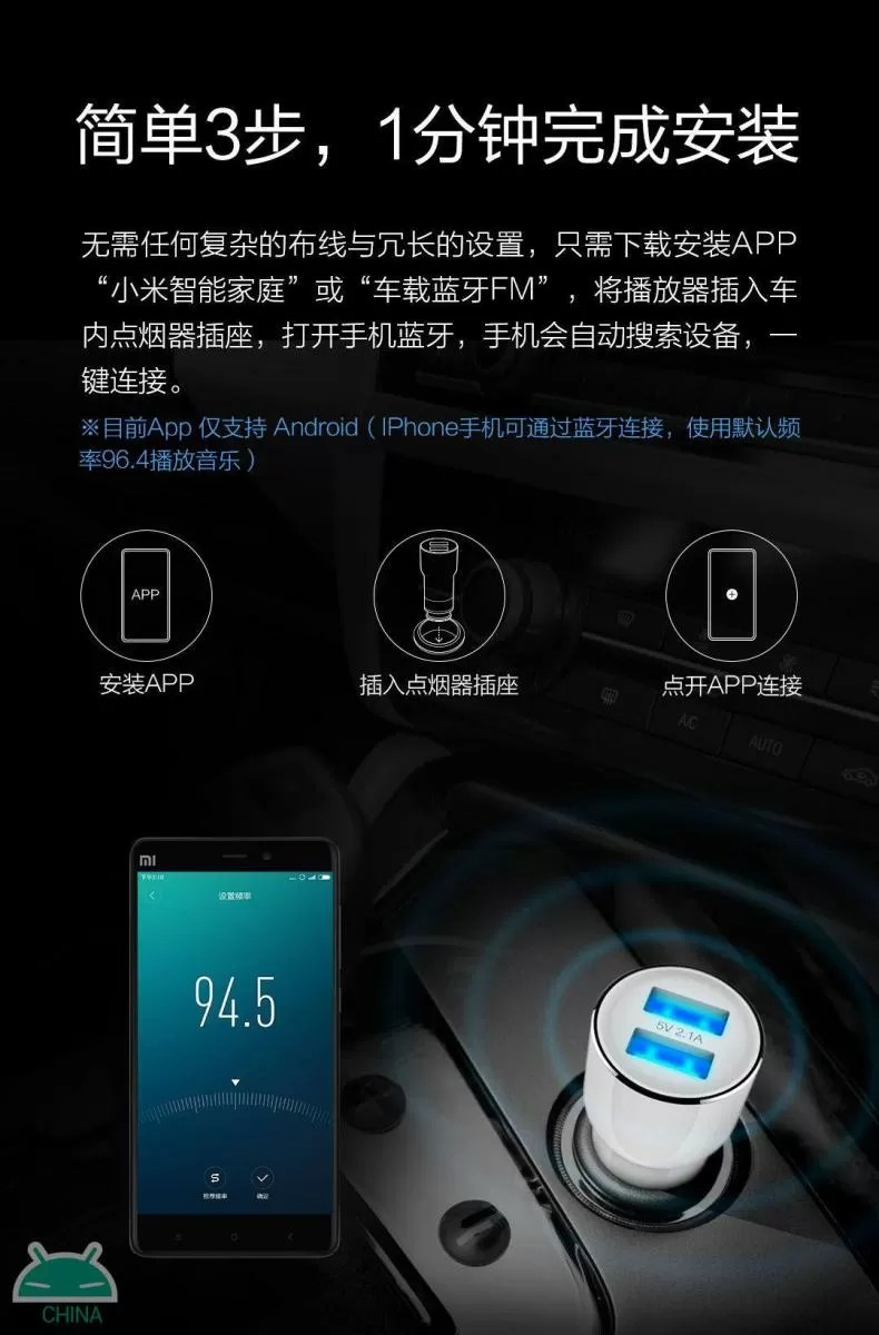 Xiaomi Roidmi Car Charger