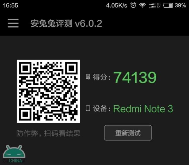 Xiaomi Redmi Note 3 Pro Benchmark