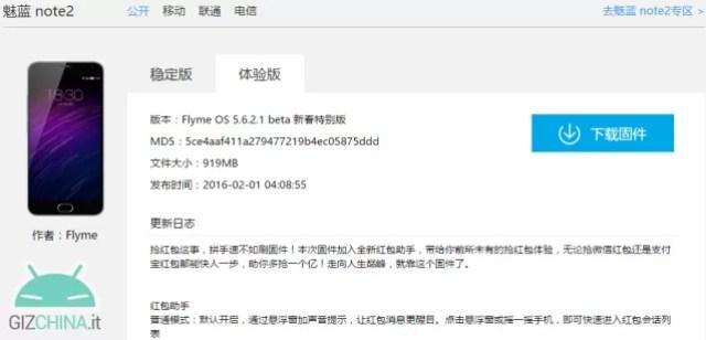Flyme OS 5.6.2.1