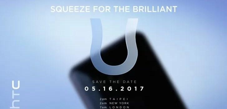HTC U11 Teaser
