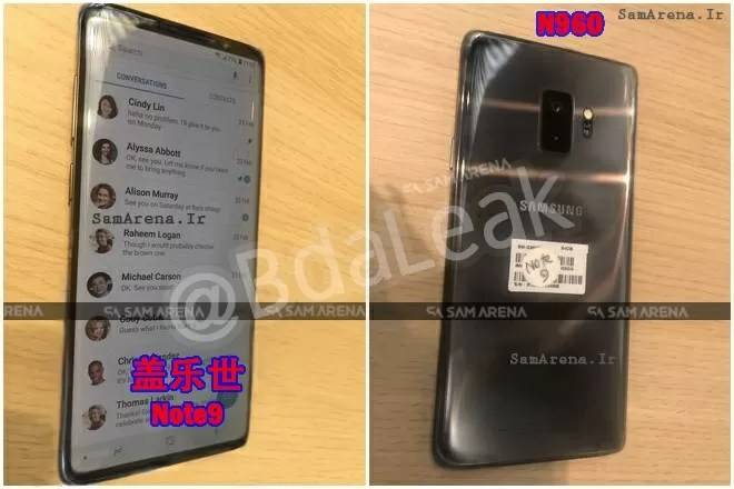 Immagini fake di Samsung Galaxy Note 9
