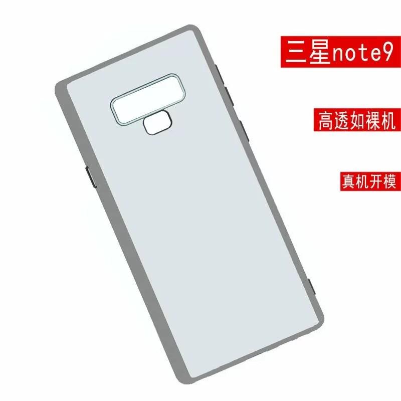 samsung-galaxy-note-9-cover-01