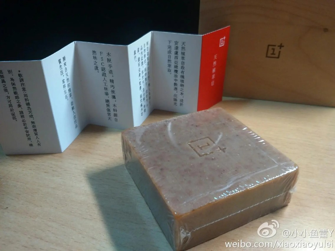 oneplus-one-soap-2