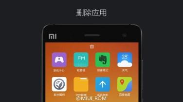 miui-v6-flat (1)