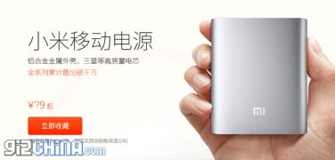 xiaomi-battery-price-drop