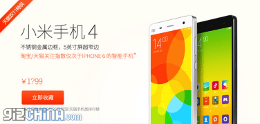 xiaomi-mi4-price-drop
