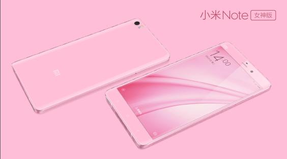 Mi Note pink _1