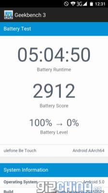 geek_battery_result