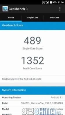 Screenshot_2015-07-28-11-16-46_result