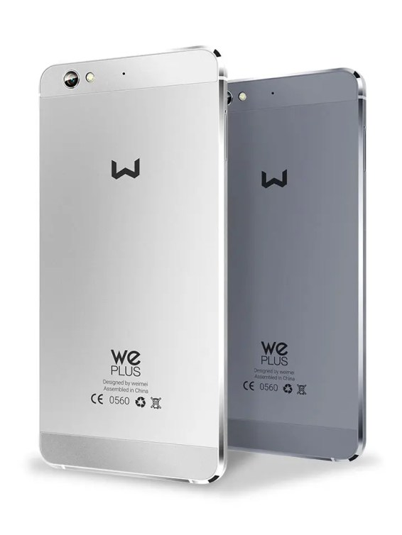 weimei_we_plus_02