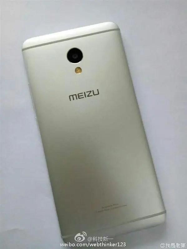 Meizu m96 2