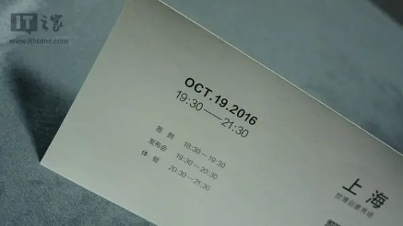 oppo-r9s-pozvanka