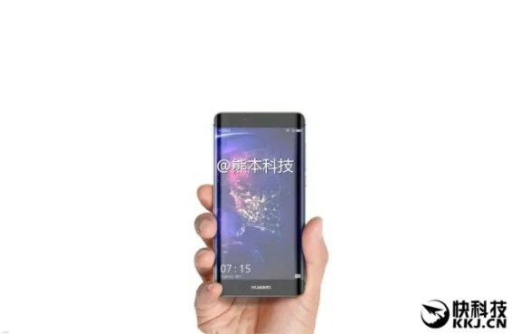 huawei-p10plus-images-leaked-03