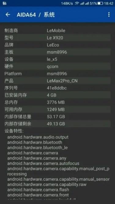 LeEco-Le-X920-Weibo-Leak-5-400x711