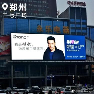 Huawei-Honor-V10-3
