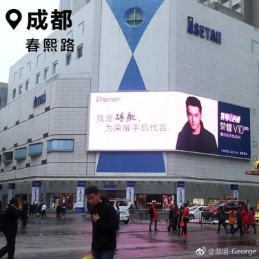 Huawei-Honor-V10-7
