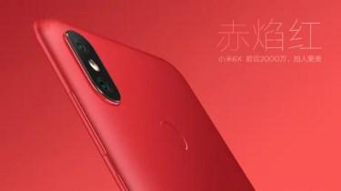 Xiaomi-Mi-6X-Red-Flame