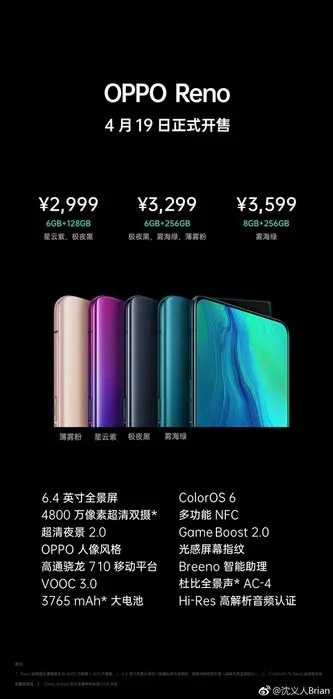 Oppo-Reno-launch-b