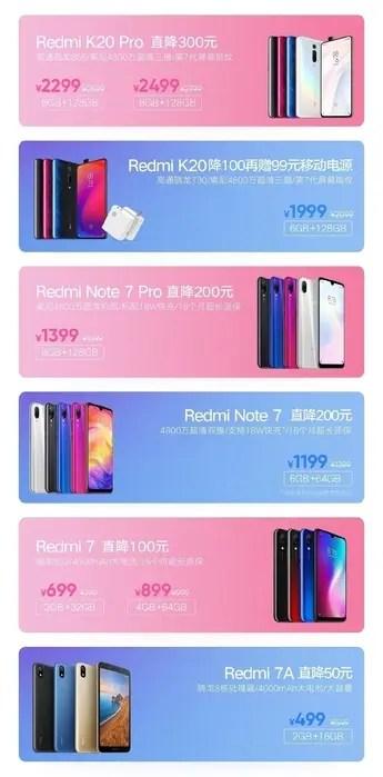 Redmi-K20-Pro-1-1 (1)