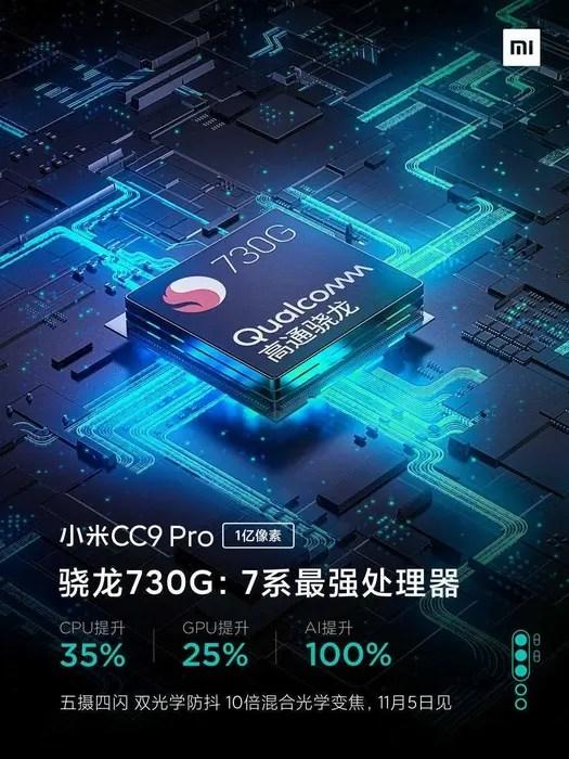 cc9pro-processor-official