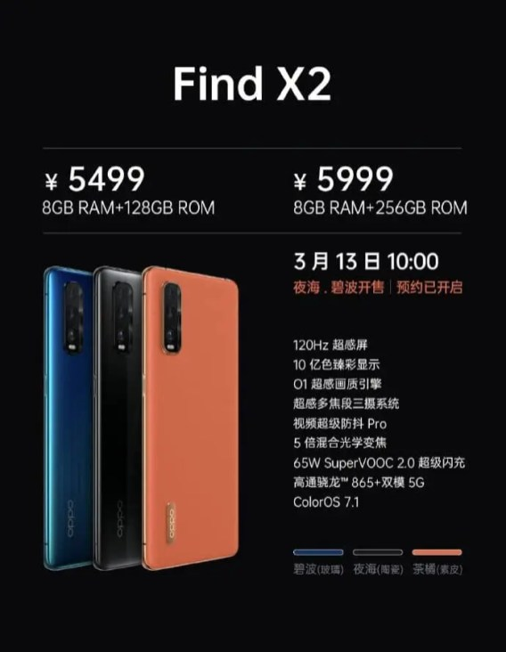 Oppo-Find-X2-series-a
