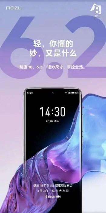 Meizu-18-series-b