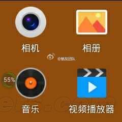 Meizu_MX_Watch_2