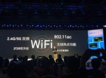 Huawei_Honor_A55_13