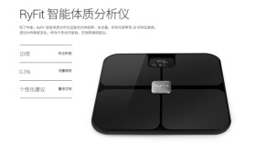 Meizu-Connected-RyFit-2