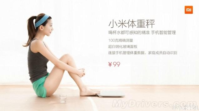 xiaomi-smart-balance-1