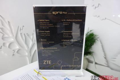 ZTE-Spro-Plus-MWC16-1