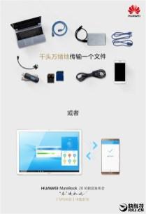Huawei-MateBook_8