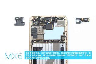 Meizu MX6 (14)