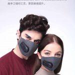 cloth-pear-fresh-air-masks-12